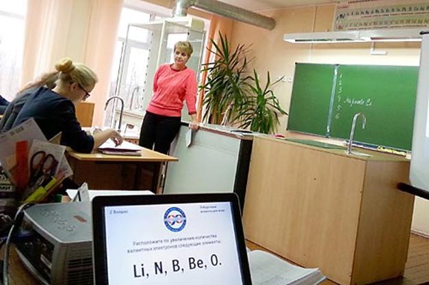 школьный проект – «Российская школа фармацевтов»